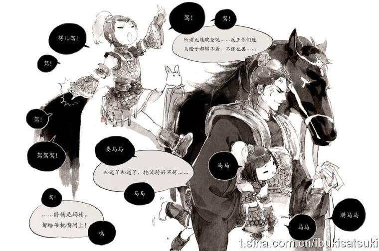 Độc Cô Ngạn đi cùng Hề Hề và Phong Lăng Ba sẽ là thế này? Hình anh chỉ mang tính minh họa :))